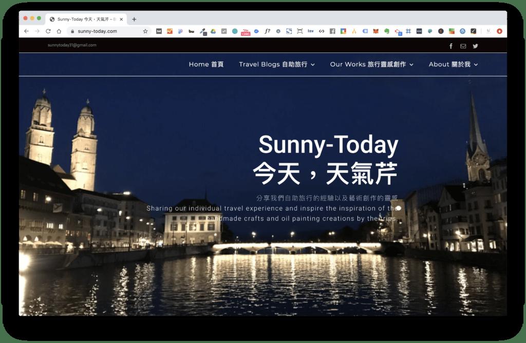 Sunny - Today 今天,天氣芹