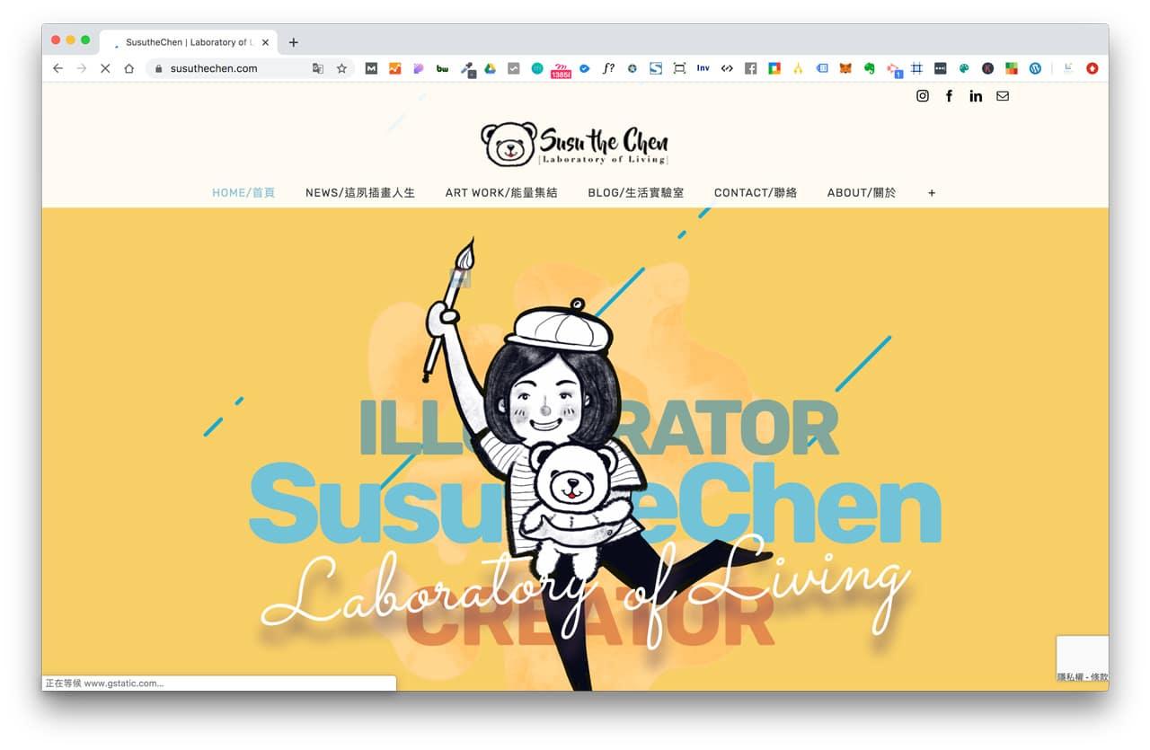 Susu the Chen