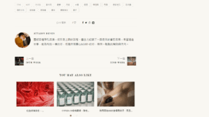 trans-attaboy.com連結.png